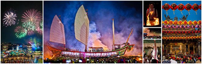 Taiwan culture and festival