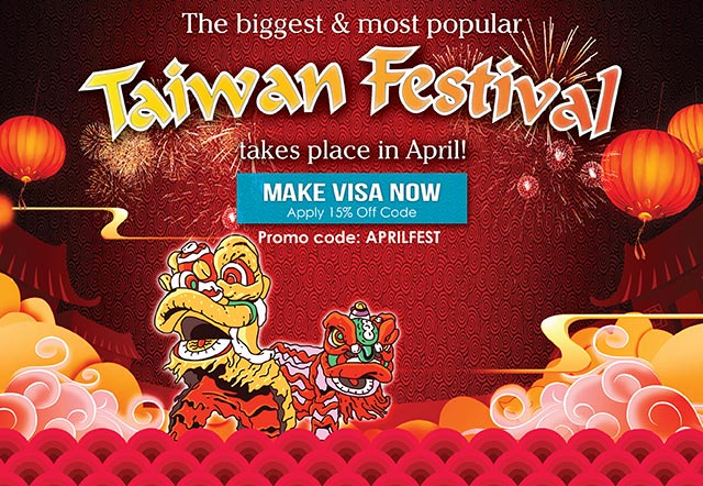 GIS-Taiwan promotion-April 2018